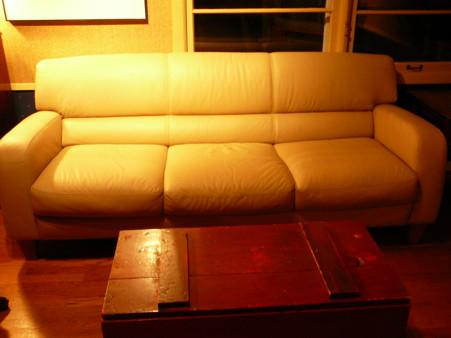 couchbef.jpg