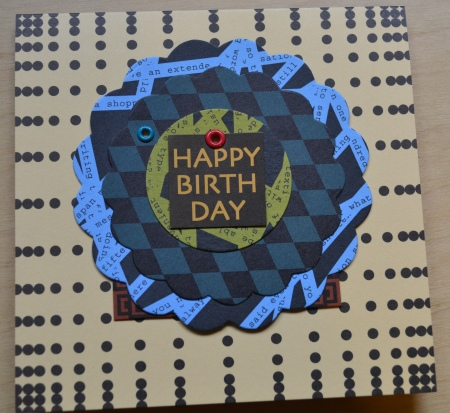 woven card by Ellie